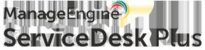 IT service desk software