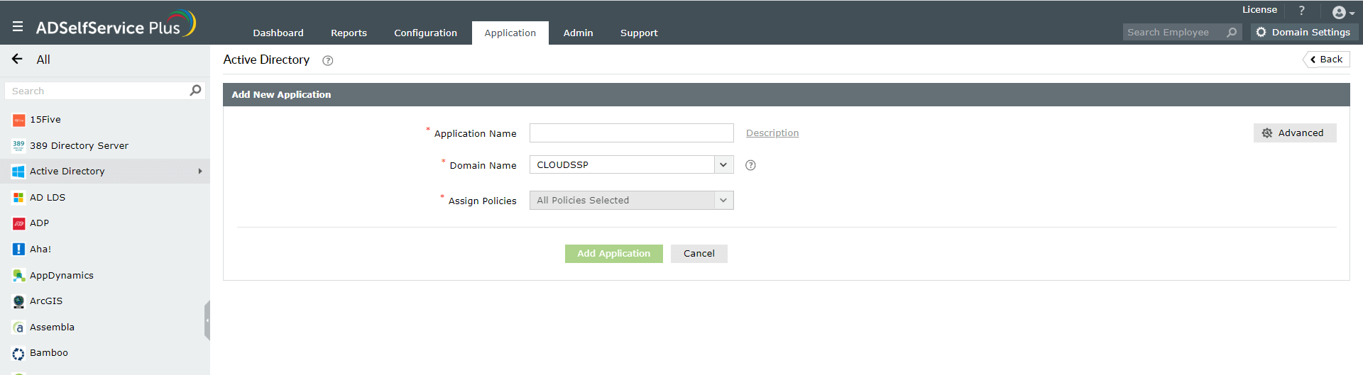 configuring-password-sync-between-two-ad-domains