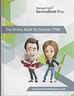 ITSM implementation
