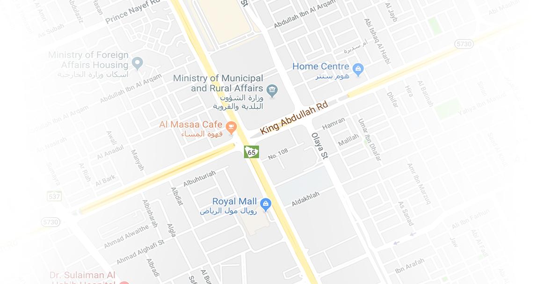 SHERATON RIYADH HOTEL, saudi-arabia