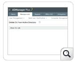 Customizable OU creation templates