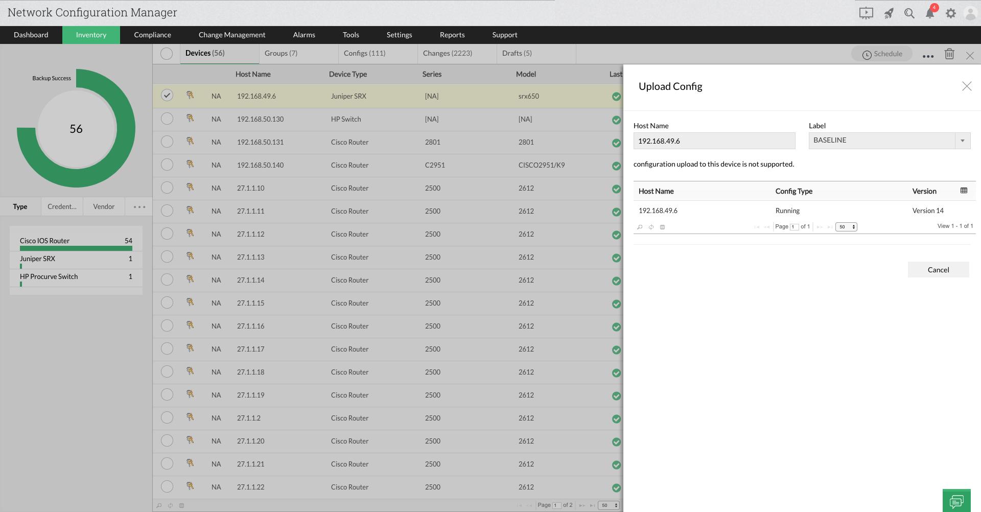 Config file manager upload