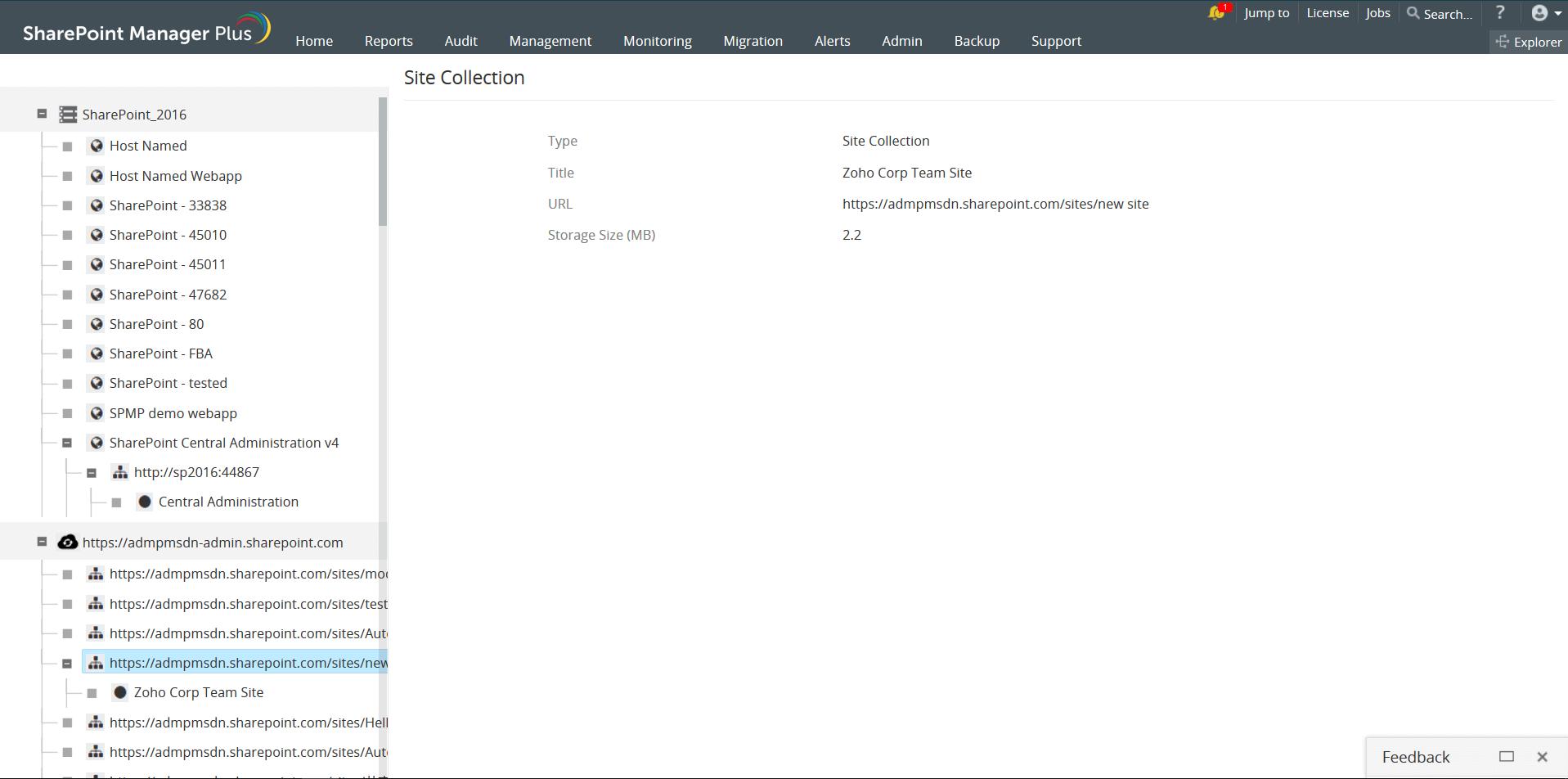 Εξερεύνηση της υποδομής του SharePoint
