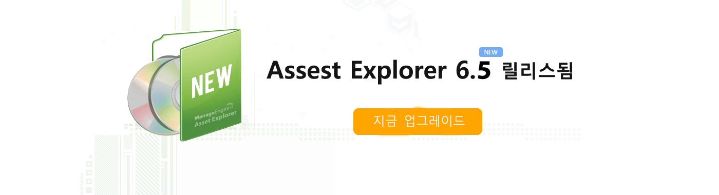 Assest Explorer 6.2 릴리스됨