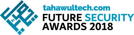 Premios ManageEngine Desktop Central future security logo