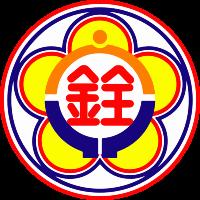 taiwan-ministry-data-breach