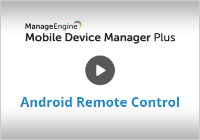 Remote Troubleshoot