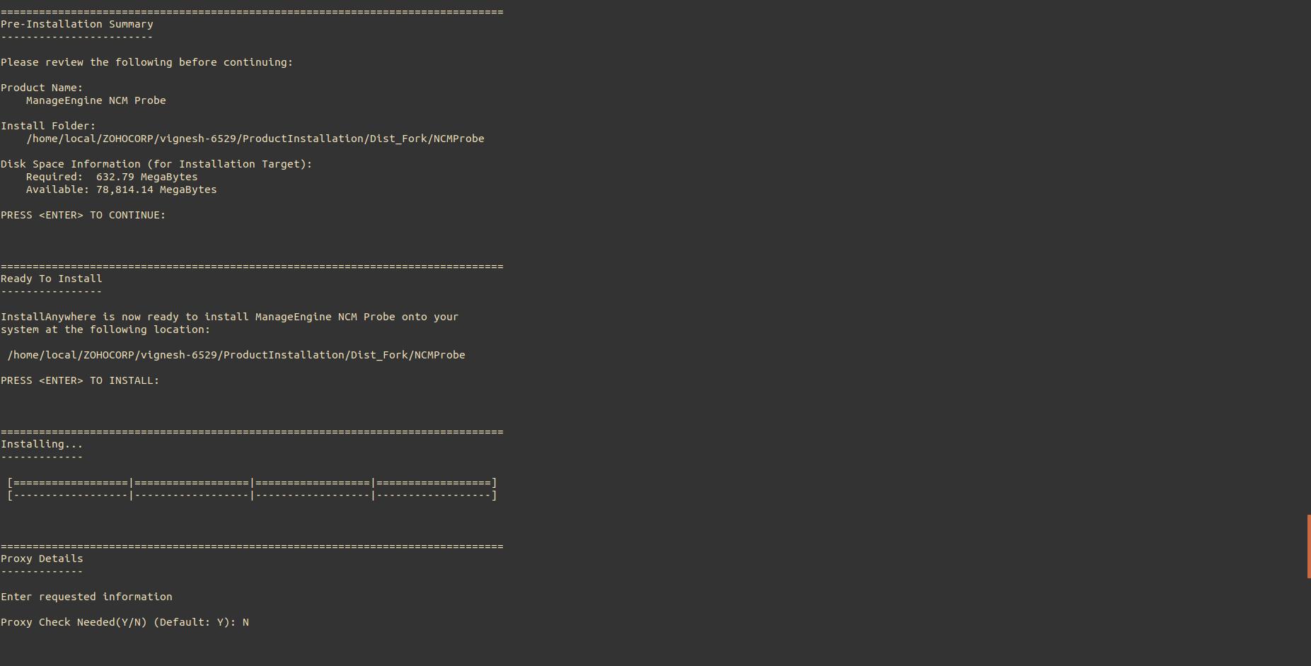 NCM Probe Linux Installation Step7