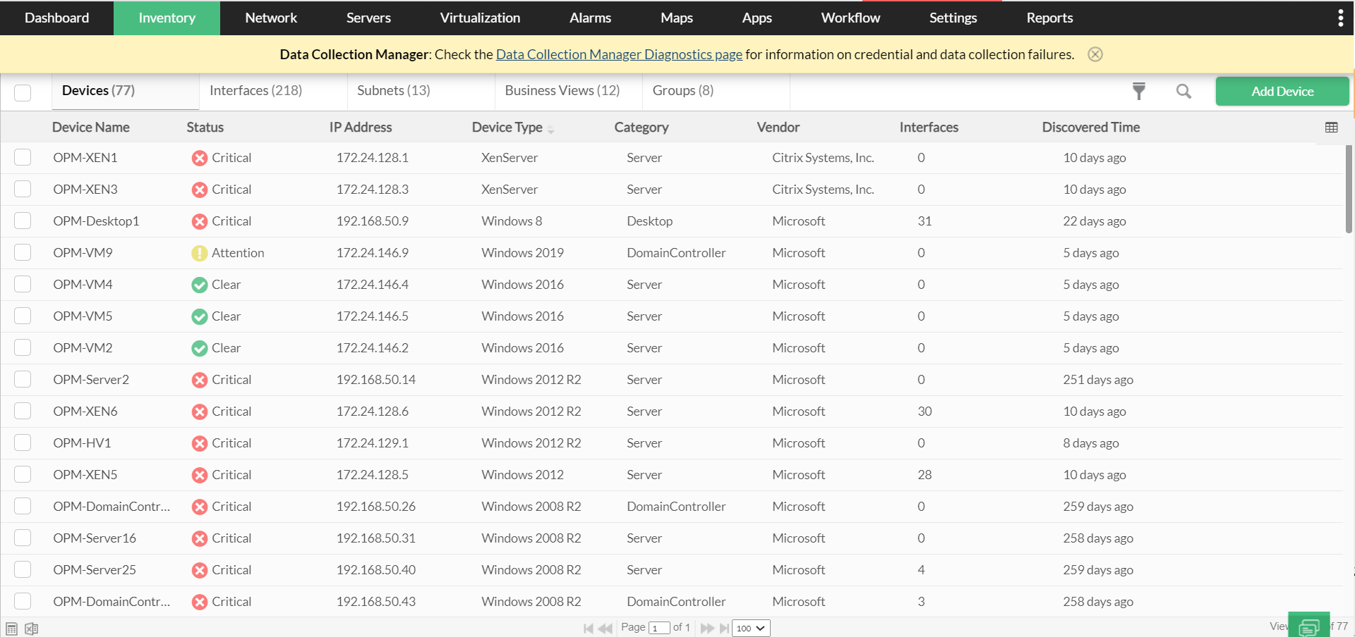 VM Inventory - ManageEngine OpManager