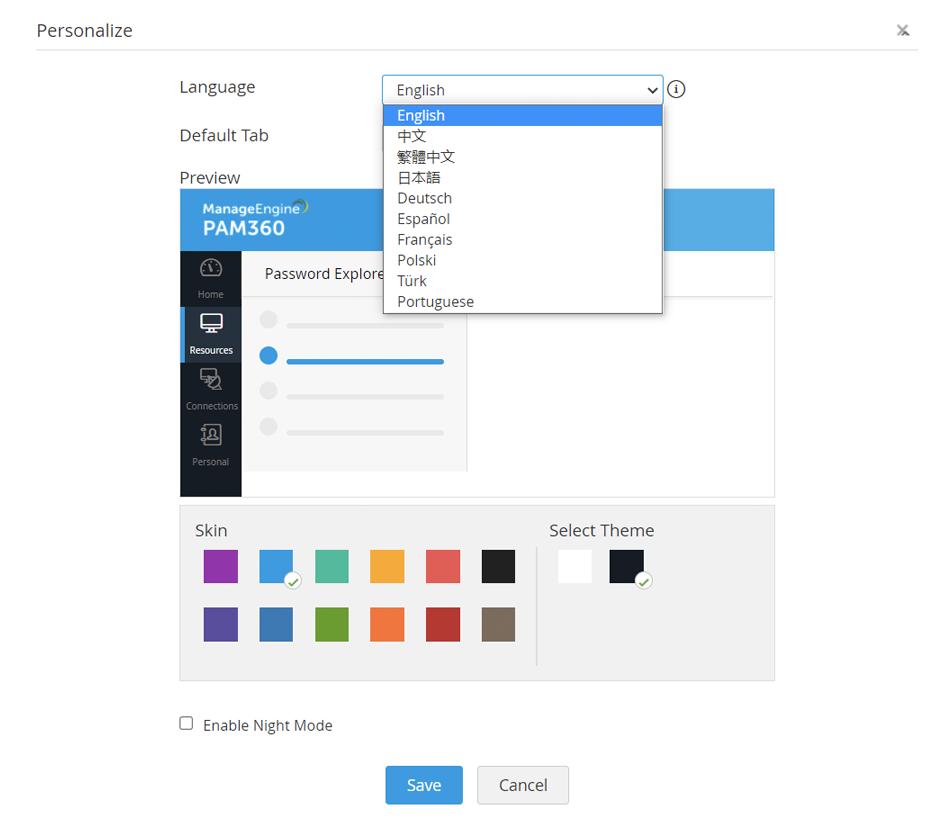 personalize-screenshot
