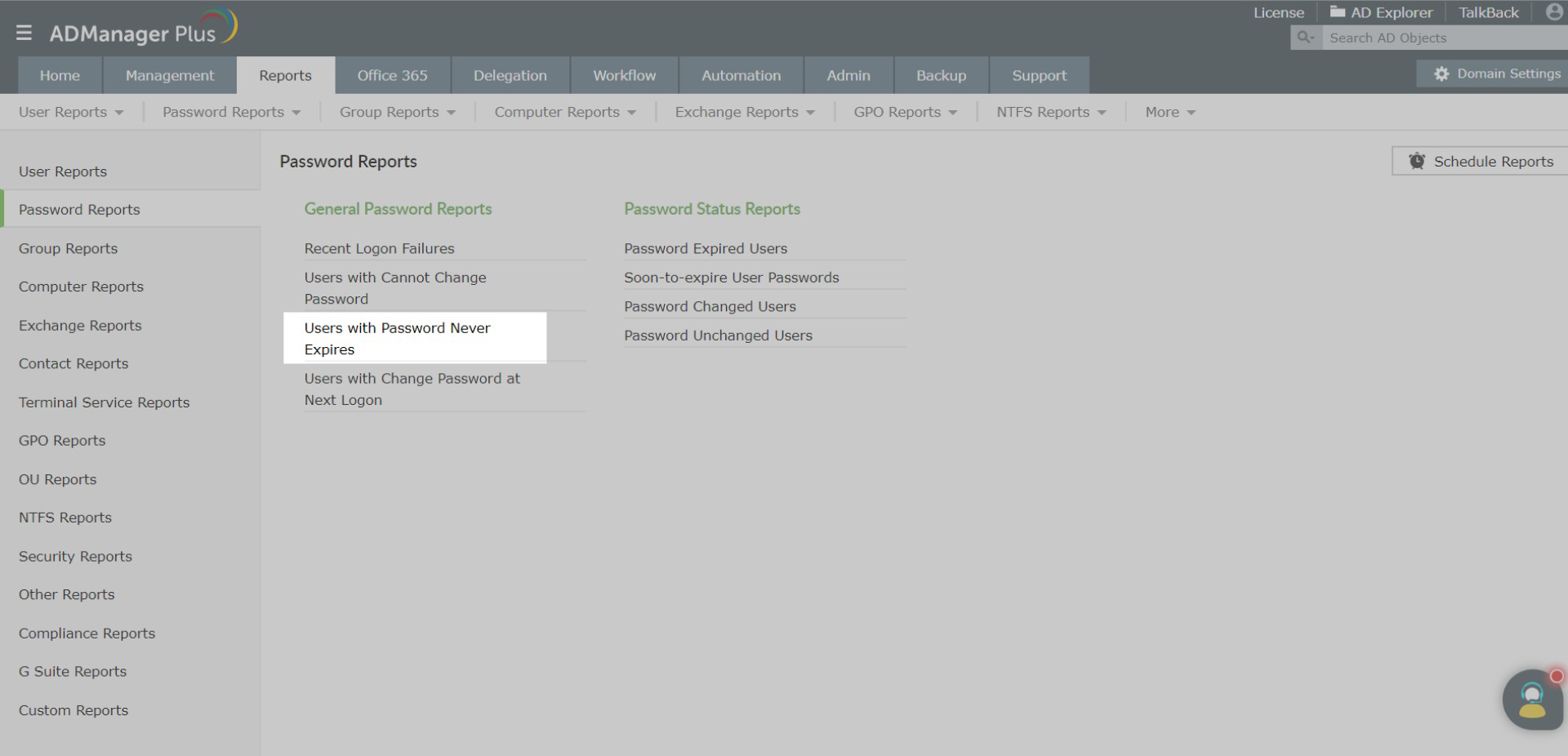 Screenshot of ADManager Plus with users' password never expires report
