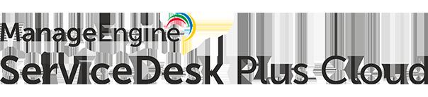 ServiceDesk Plus a pedido