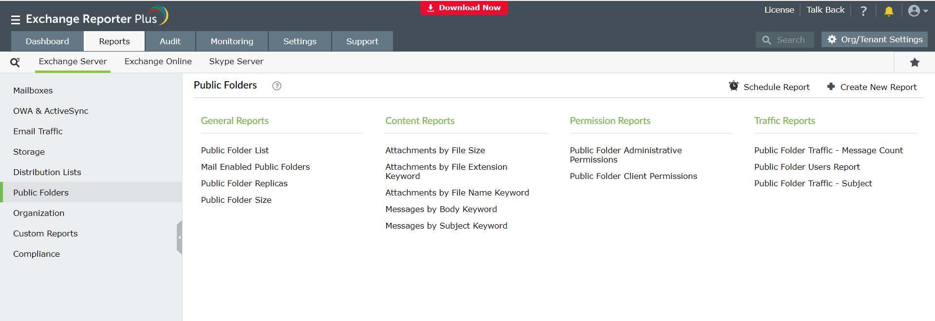 public-folders-reports