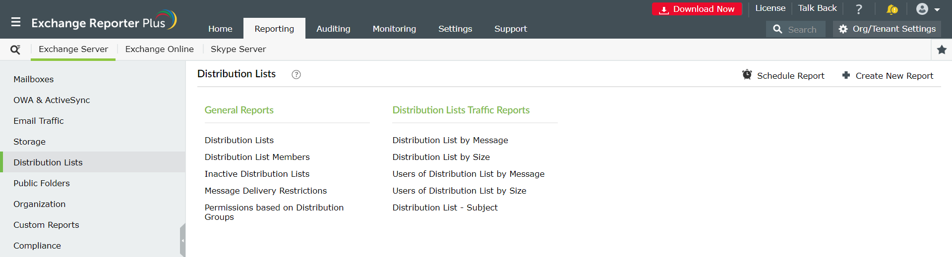 get-distribution-list