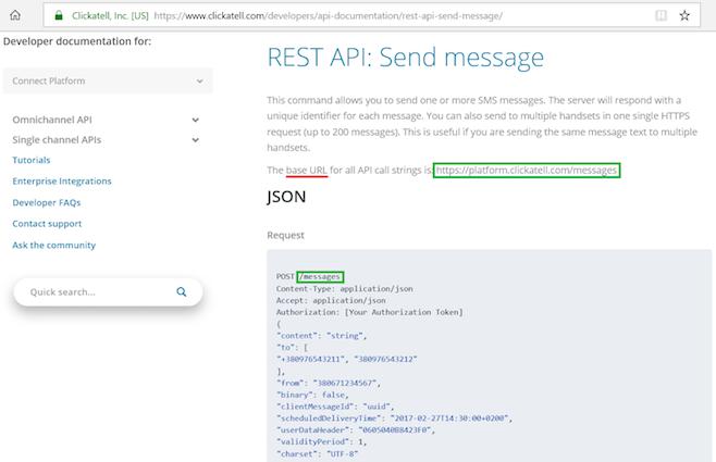 SMS Server Settings | Alarm Notification | Firewall Analyzer