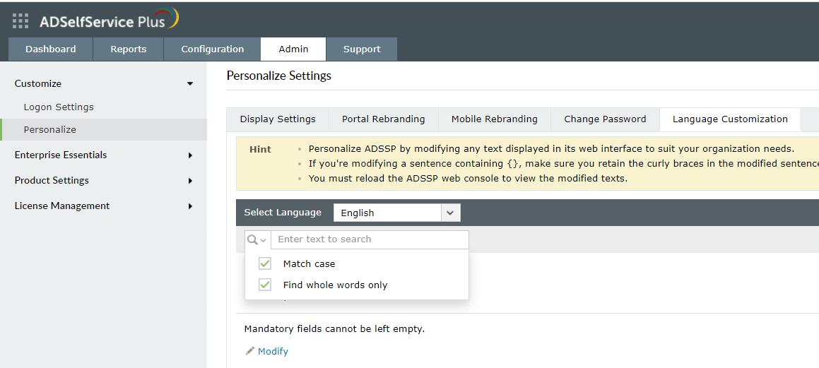 adselfservice-plus-text-personalización-guía-de-administración-2
