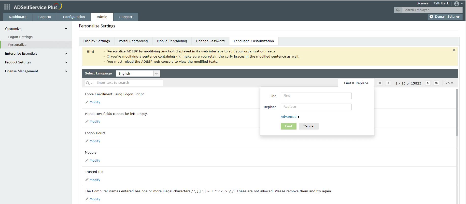 adselfservice-plus-text-personalización-guía-de-administración-3