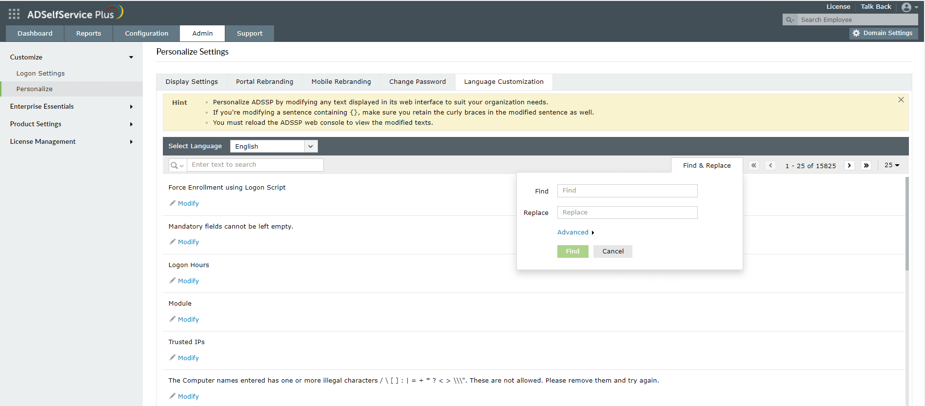 adselfservice-plus-text-customization-admin-guide-3
