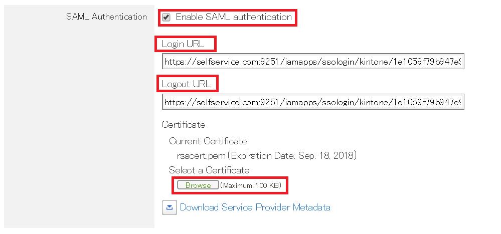 saml-authentication-cybozu