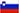 Slovenian