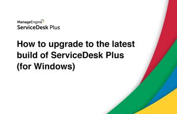 Upgrade service desk software