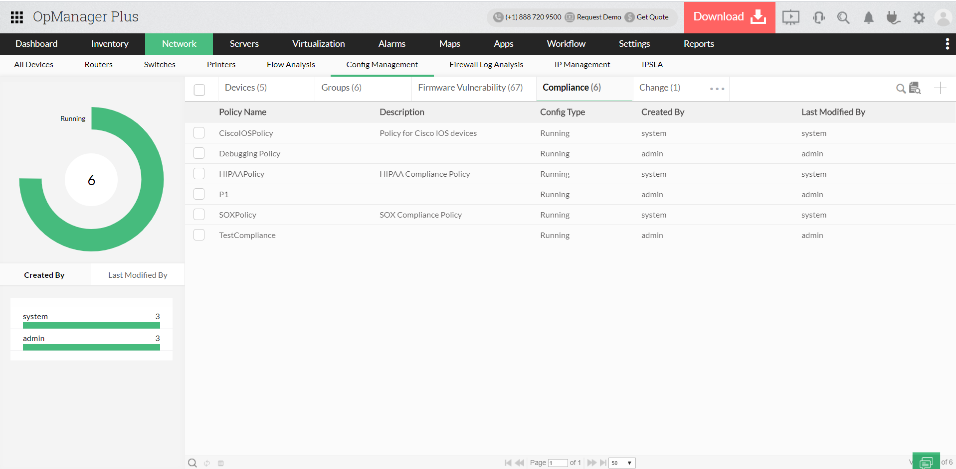 Мониторинг соответствия требованиям - ManageEngine OpManager Plus