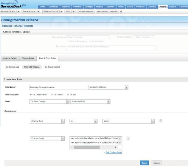 Как подтвердить временной период для различных типов изменений при отправке формы заявки на изменение